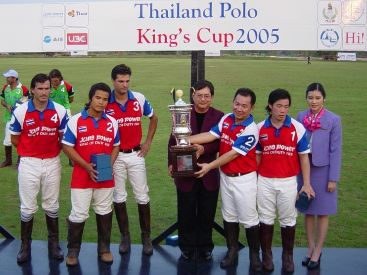 Thailand A - Winners of the Kings Cup with the Chairman of Thai Airways